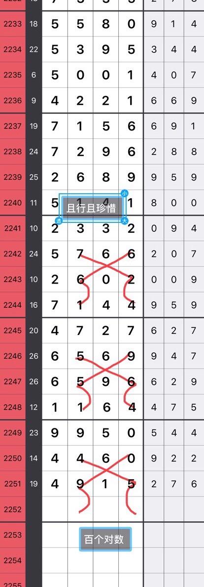 151BD39D-F0A4-4E93-960C-13D669051D74.jpeg