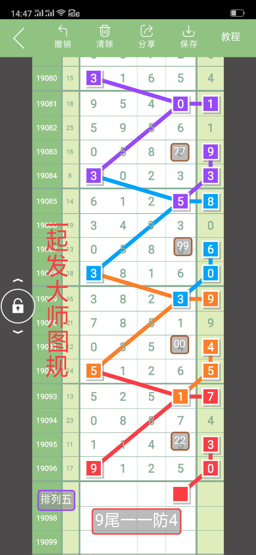 Screenshot_2019-04-14-14-47-16-71.png