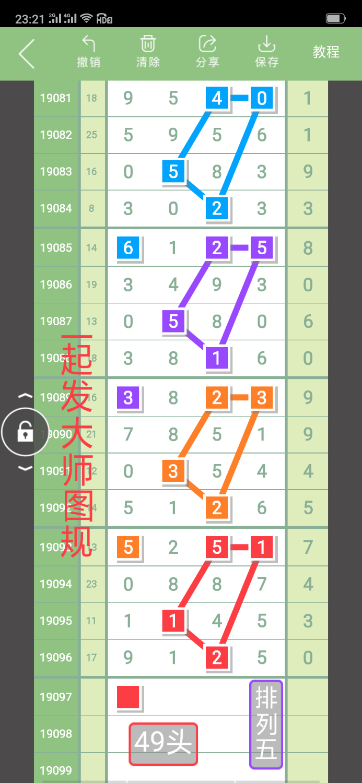 Screenshot_2019-04-13-23-21-14-10.png