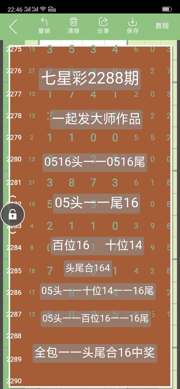 Screenshot_2019-04-13-22-46-55-23.png