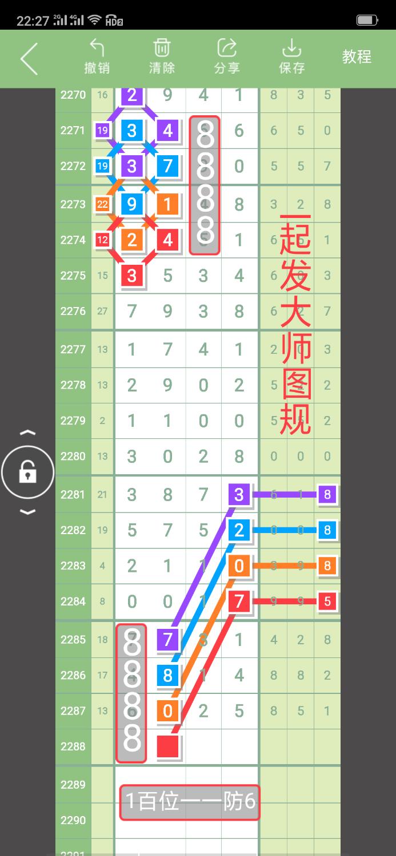 Screenshot_2019-04-13-22-27-26-36.png