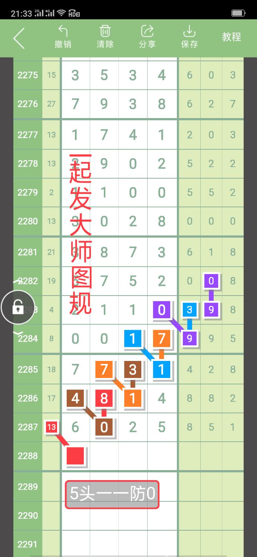 Screenshot_2019-04-13-21-33-50-83.png