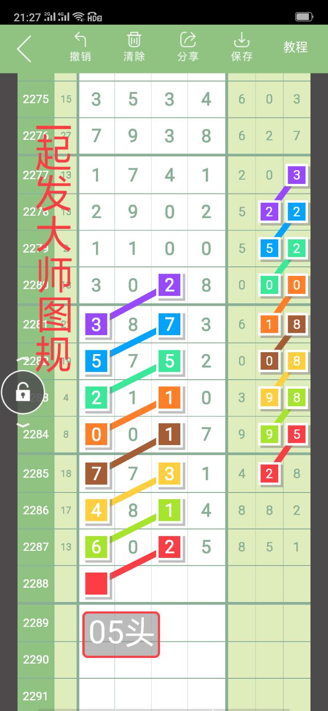 Screenshot_2019-04-13-21-27-58-98.png