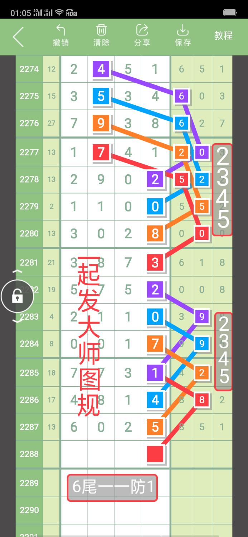 Screenshot_2019-04-13-01-05-45-67.png