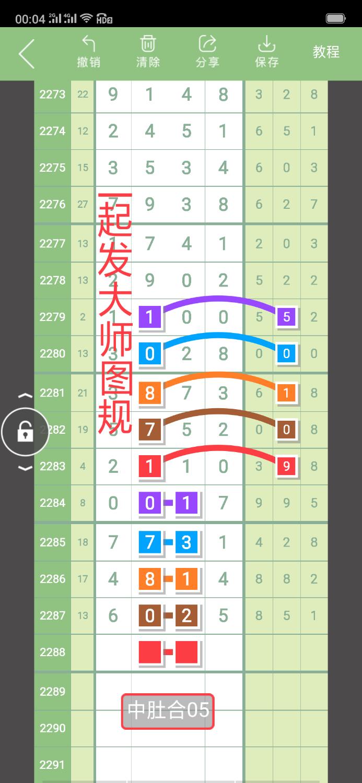 Screenshot_2019-04-13-00-04-41-30.png