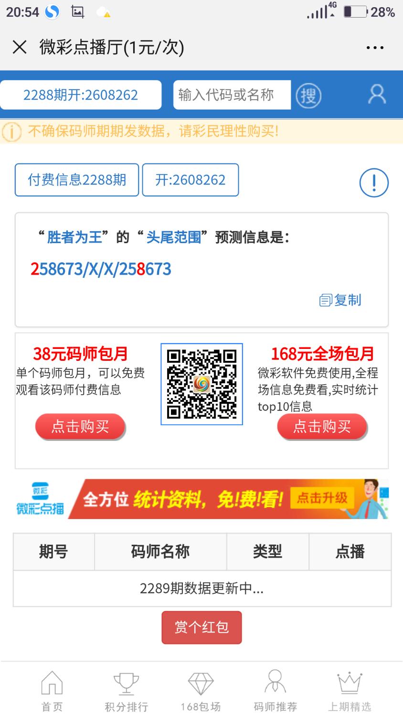 Screenshot_20190414-205437.png