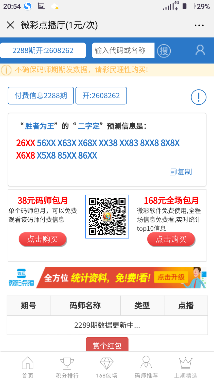 Screenshot_20190414-205427.png