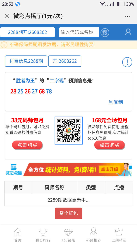 Screenshot_20190414-205236.png