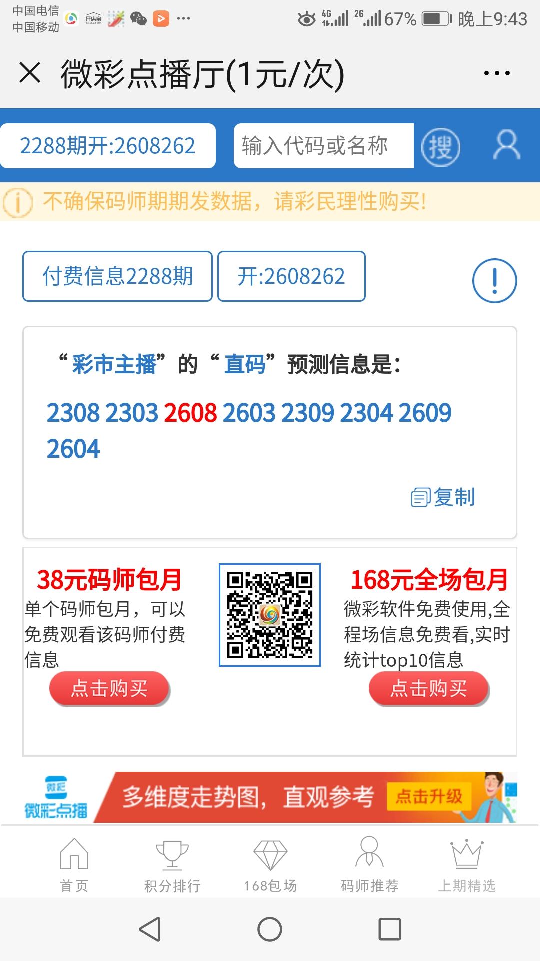 Screenshot_20190414-214324.jpg