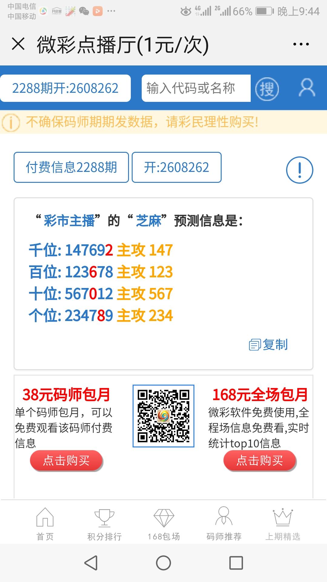 Screenshot_20190414-214443.jpg
