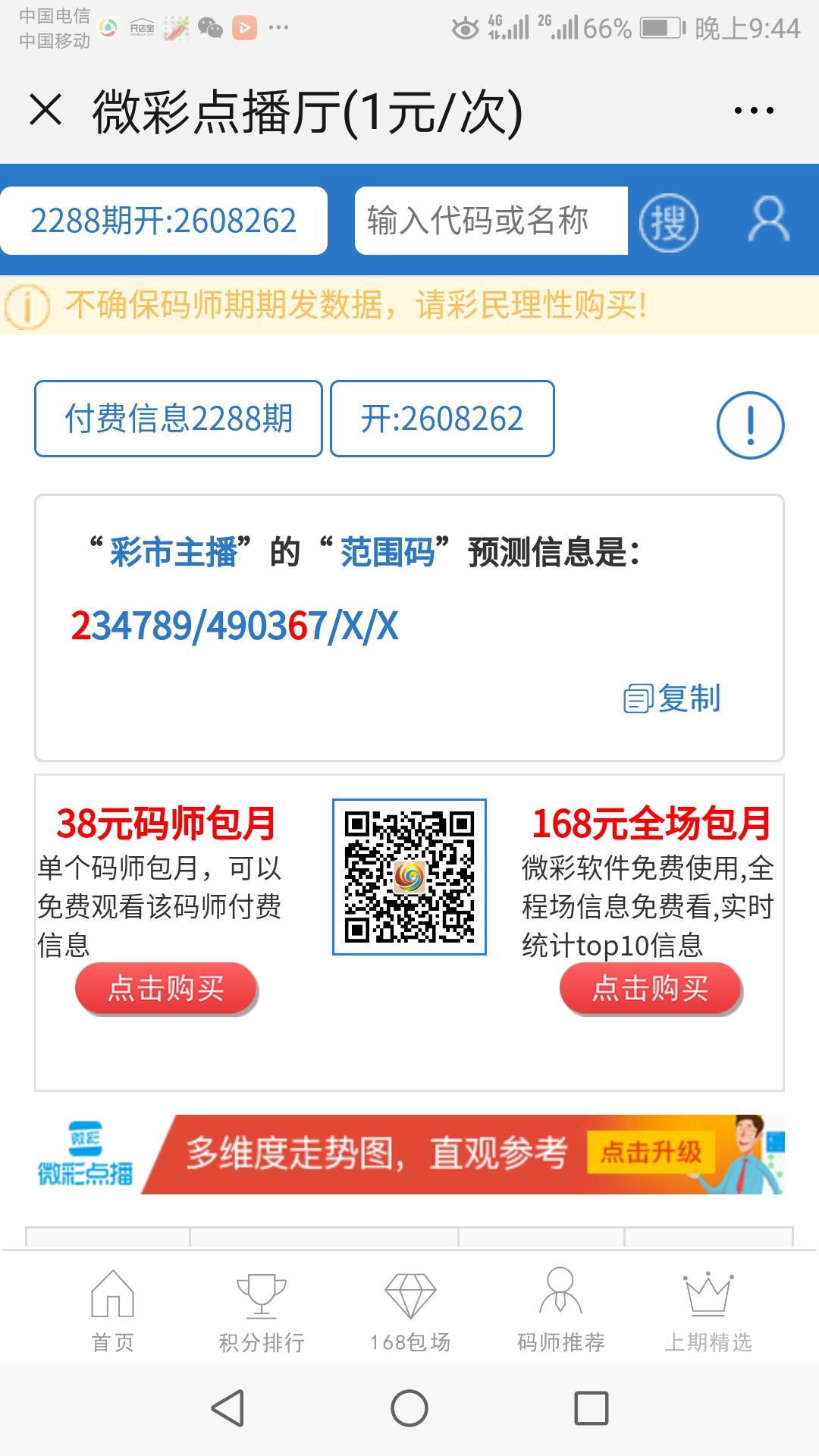 Screenshot_20190414-214457.jpg