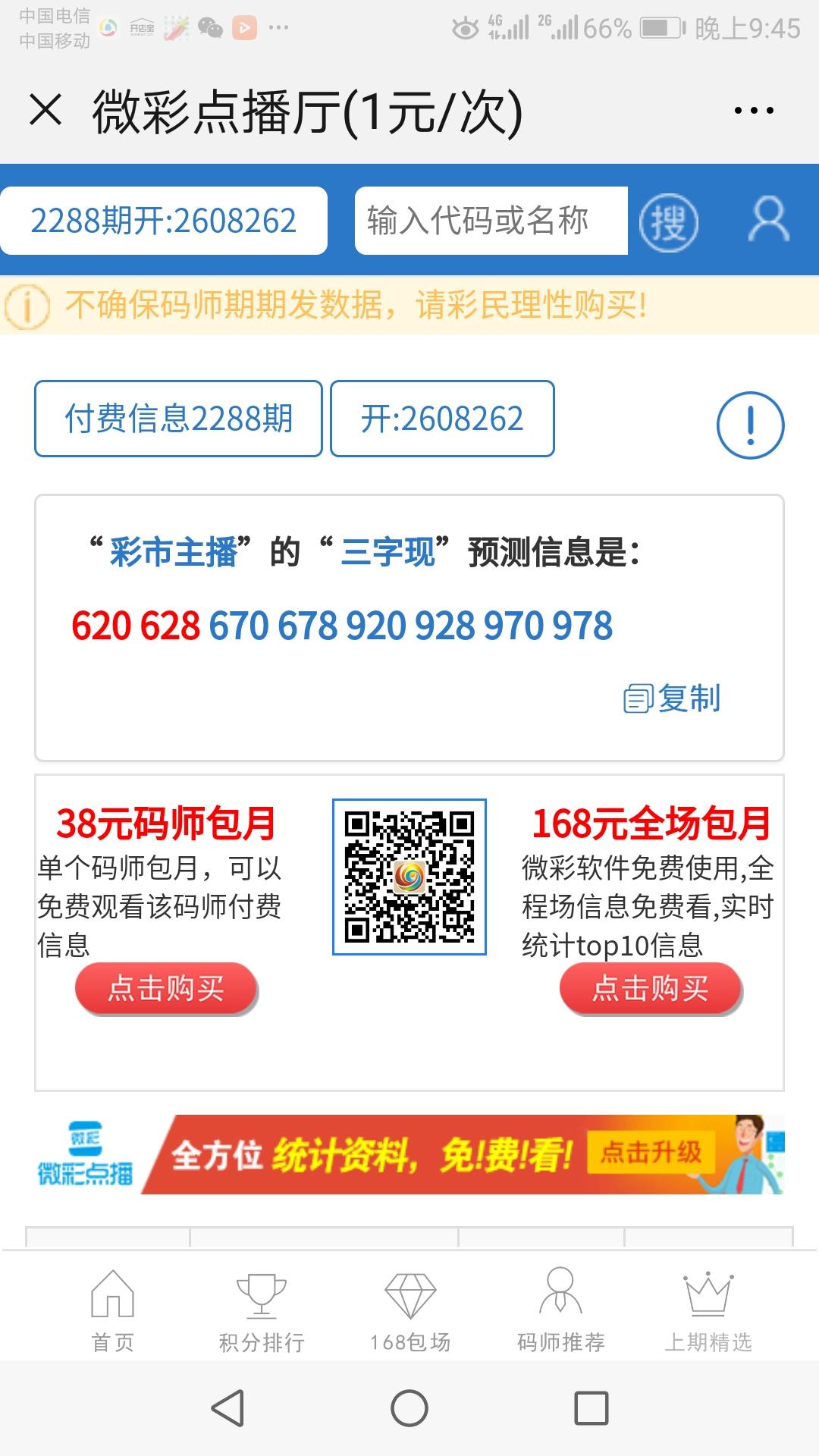 Screenshot_20190414-214537.jpg