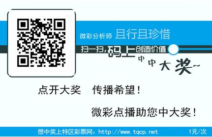 QQ图片20190404183244.png