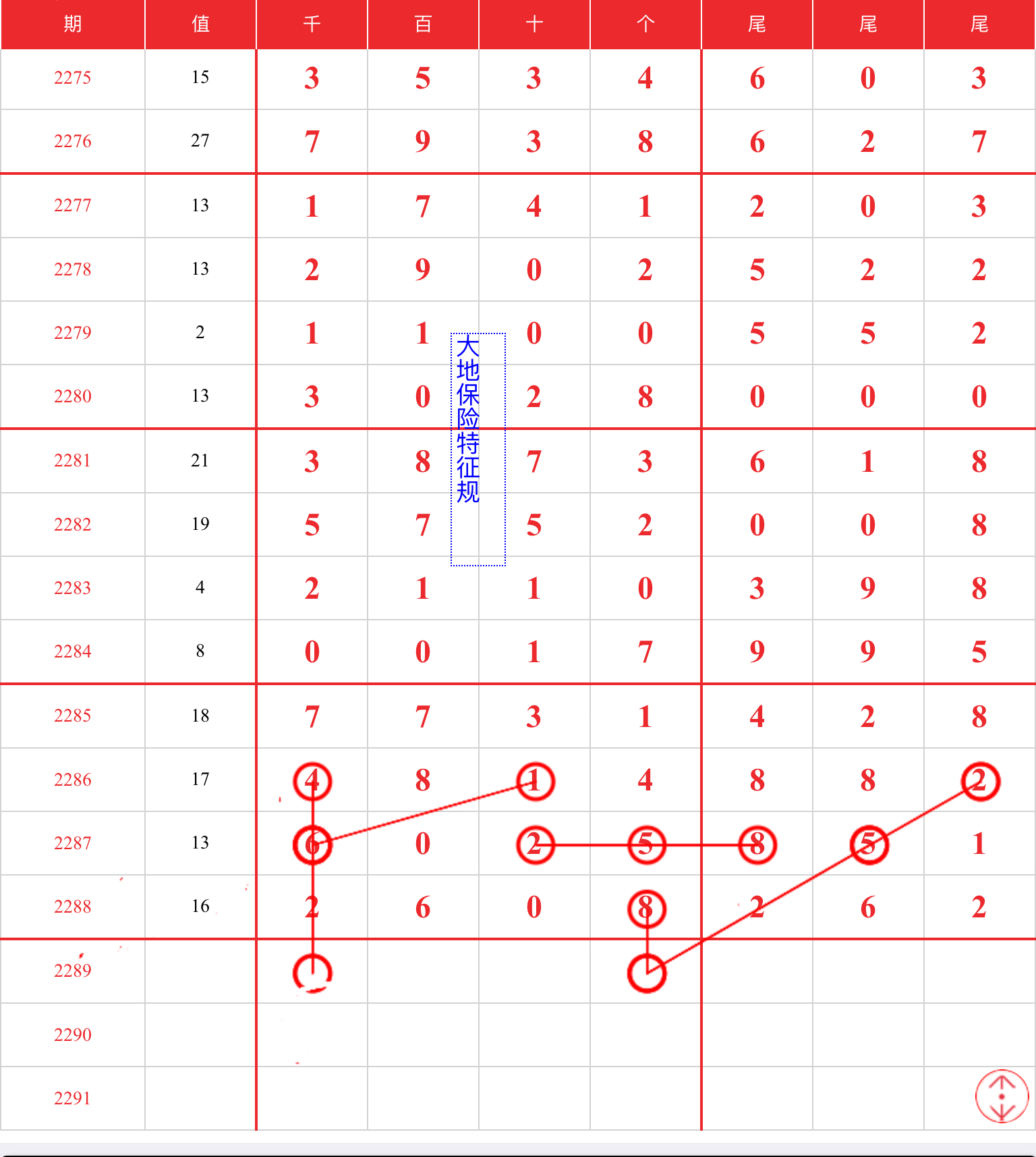 CC975994-139F-4C1E-A847-42C7739487EE.jpeg