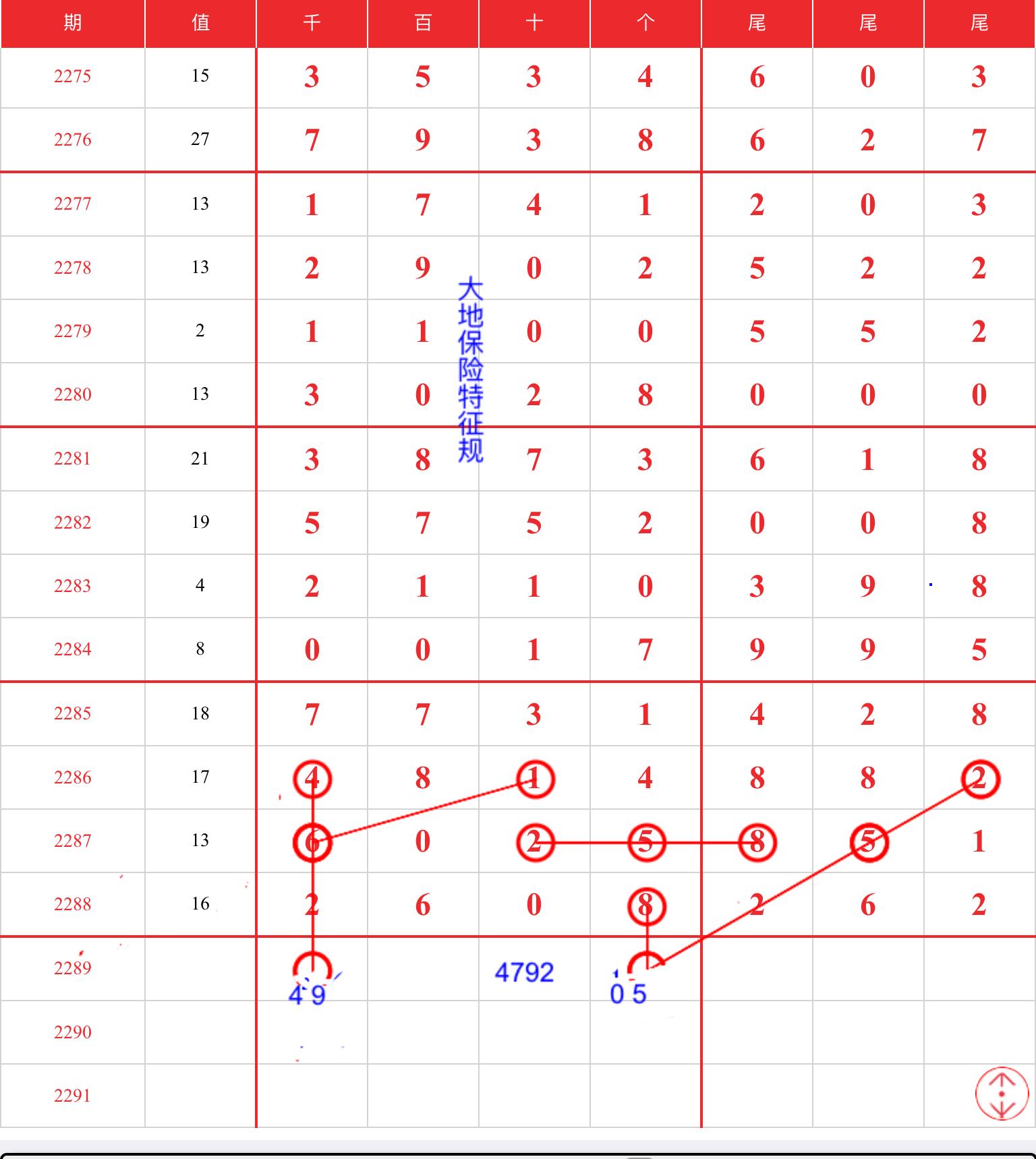 8C4945F2-2DBB-4D6F-B0C3-FFF7301C514E.jpeg