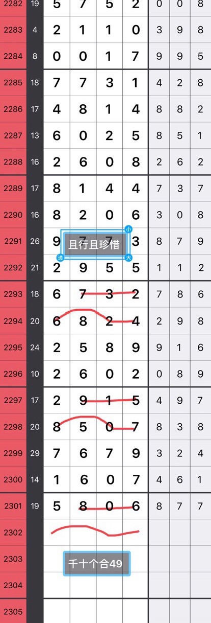 38523958-8A4A-4E94-BEE1-B3BA68767EB2.jpeg