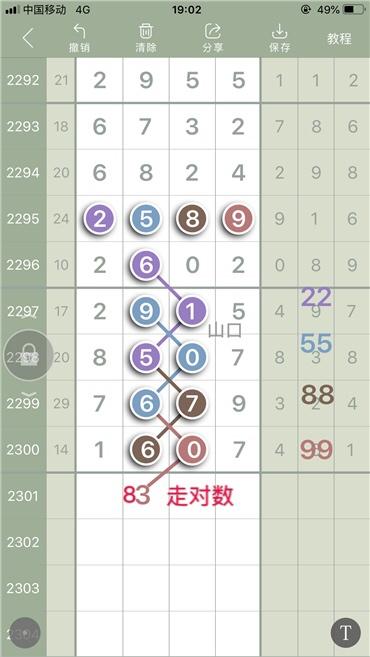 3E4027F4-A106-4C56-9FD4-5ED69F3BBA48.jpeg
