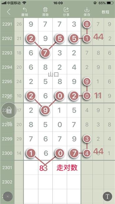 A7AC6F67-897E-402D-9EA2-9E3D519E1028.jpeg