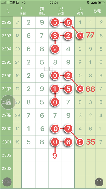 2188A07A-4952-4616-B5A8-481EDBC2C643.png