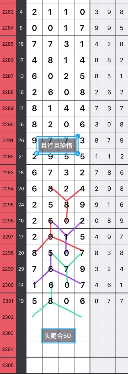 150FA681-46AC-4884-B66C-8C8618DB7890.jpeg