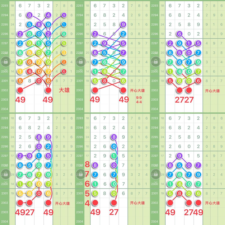 AE71AFEE-2A48-44E3-BBD6-2AD8365E968D.jpeg