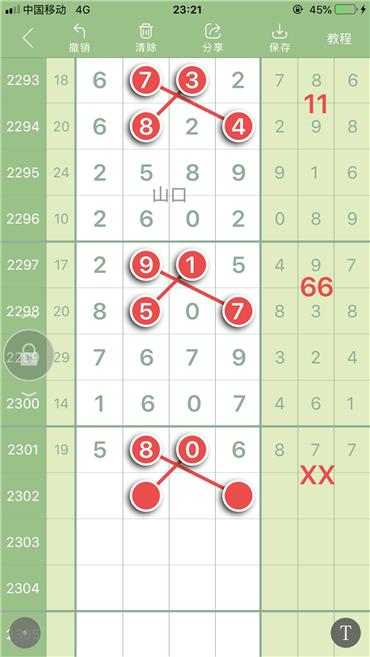 BB740B2E-1140-42C7-93FD-0B2C8770C1B8.png
