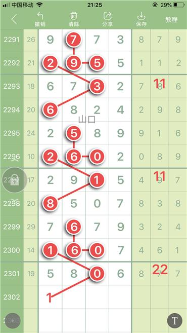DE738E4A-8C53-4572-BEC3-8F6D42676651.png