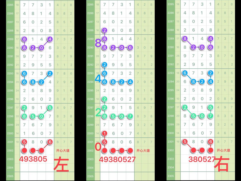 88055D7B-7B82-4641-93DC-4E56B54624BC.jpeg