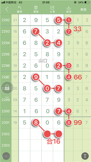 7A739B5E-150D-4A3F-8788-AF6F06739463.png
