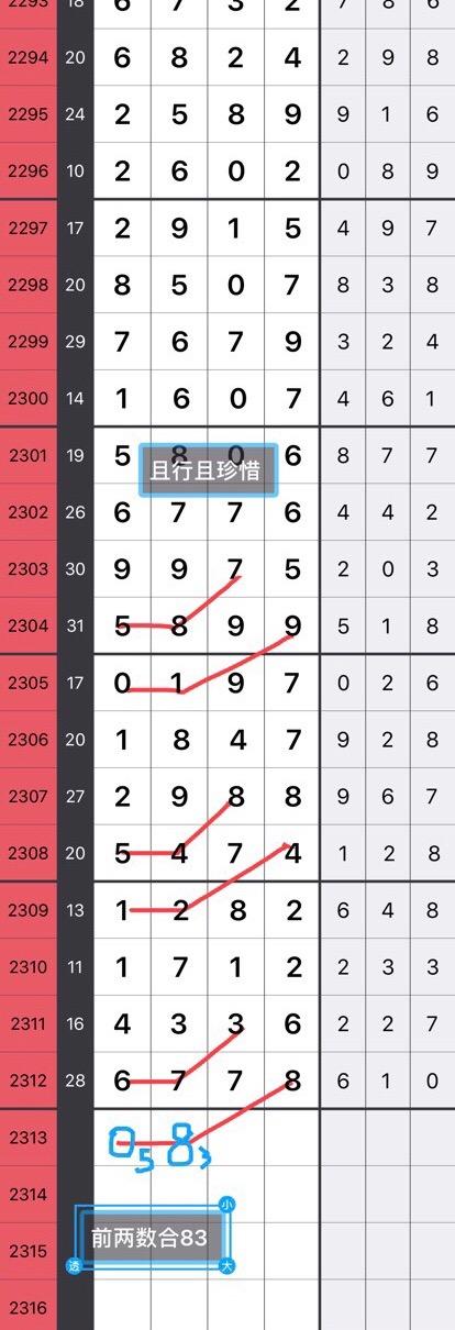 55F4ABD6-50F9-46ED-9DD7-6521BD4BB779.jpeg