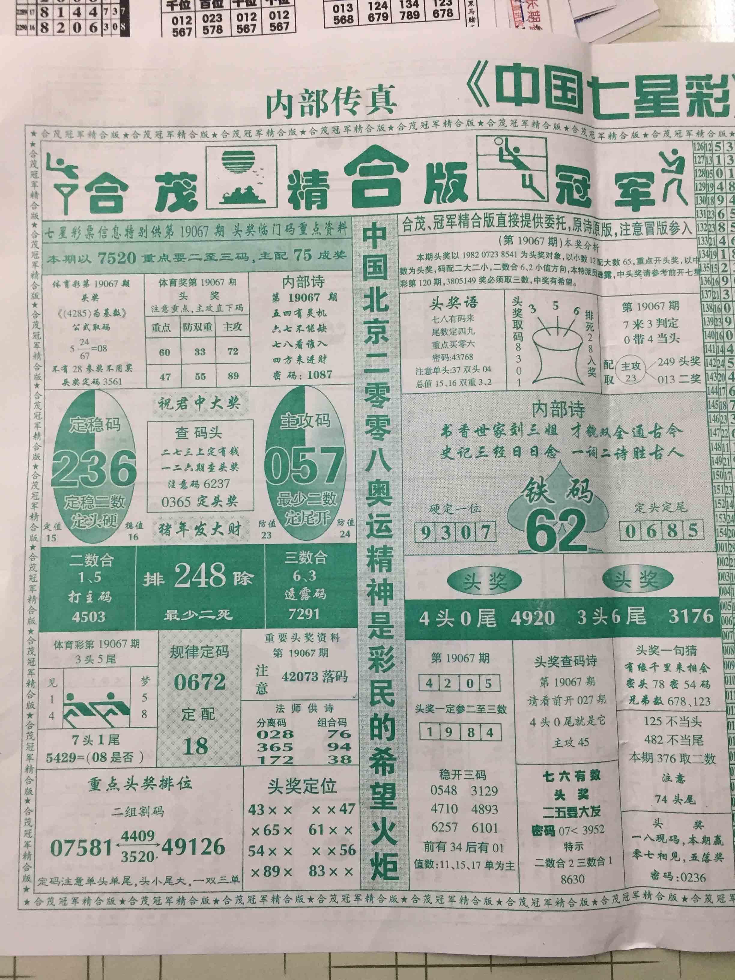 何茂兴 (2).jpg