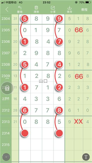 98335422-0CE5-4773-A050-B136D86EF251.png