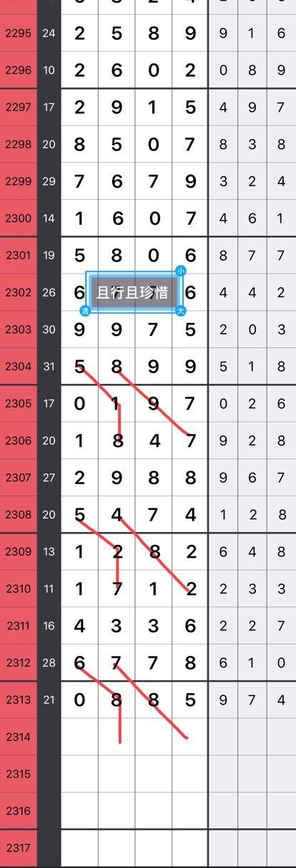 BB8C11BE-D227-4AF9-8E0D-EA462AB7CB67.jpeg