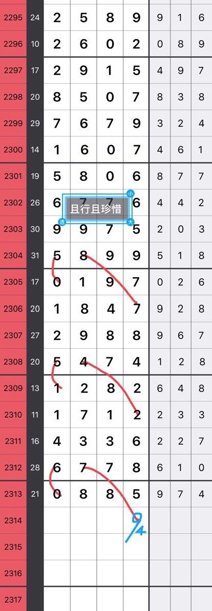 C36575D6-0C92-4723-93CE-BD60ED034FE7.jpeg