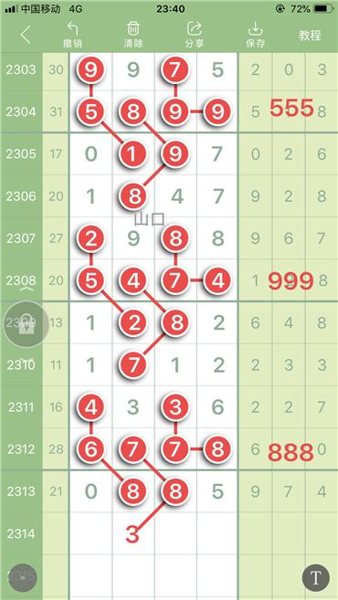 15A6CD0A-76B2-4192-BA6E-B3E2155C98F8.png