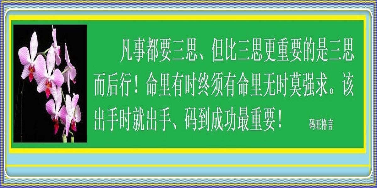 三思 (3).jpg