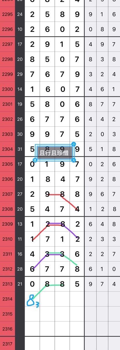 C3A90F84-CDCF-4D85-B216-70C739D14BA3.jpeg