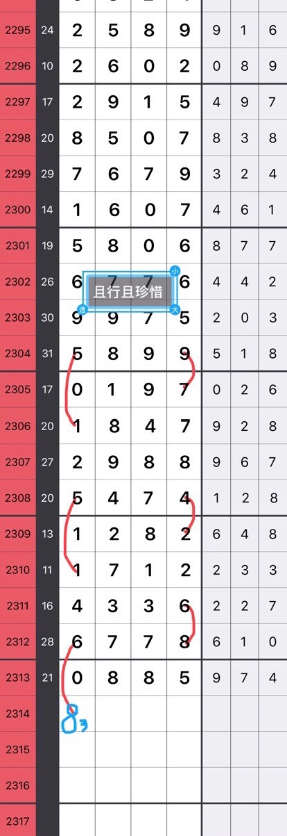 C61F5318-FDF9-4DA9-9D6D-AD58B00134E1.jpeg