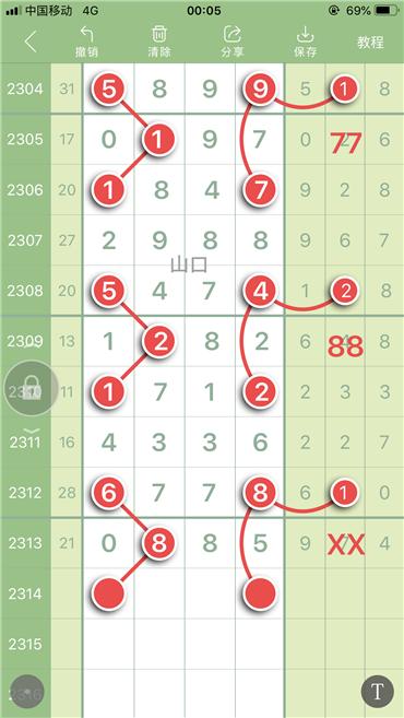 77A297B4-0D68-410B-B26F-7A04DCA79C8F.png
