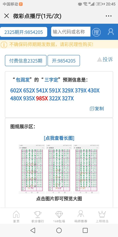 Screenshot_20190709-204504.jpg