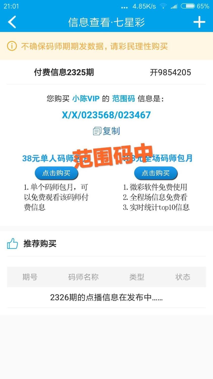 EFCB012D-F4B7-4FA9-9EFA-9FE135F028DD.jpeg