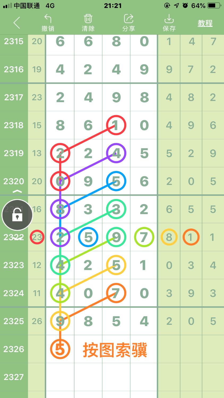9B154293-C837-4F9B-BFBB-BA77B4CBCB6A.png