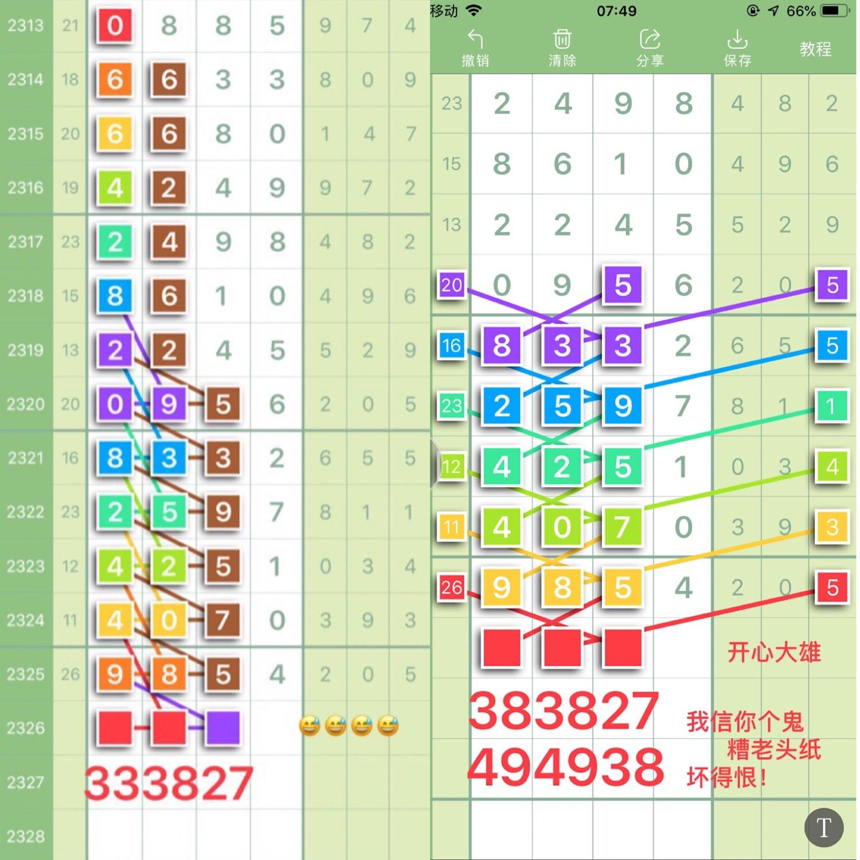 98BCAD9D-28FE-4AC4-932C-126B5B1F0AAA.jpeg