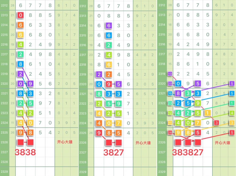 E1331053-3443-43AA-A099-004F77DD16AD.jpeg