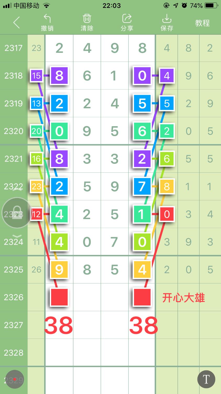 35DB663B-54C6-4D70-9DEC-9855A3D1C6B8.png