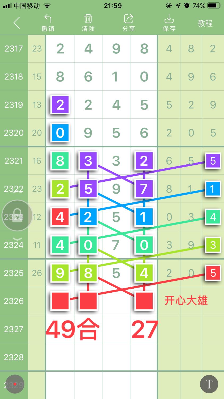FB85C2A4-DA76-45DE-A6EF-B39C4216F02B.png