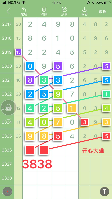 76B7FEC6-3E85-4433-BBAD-41274989D65E.png