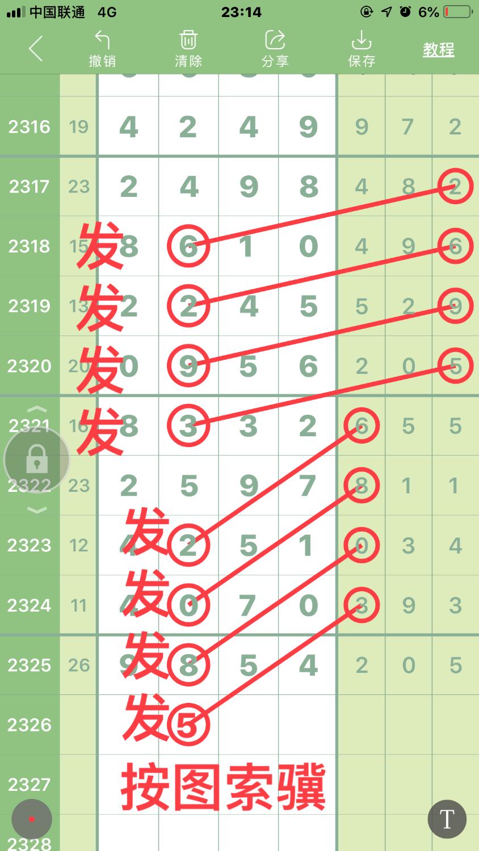 1BC851B5-BDE8-4CD1-AB54-92E12ABF2C96.png