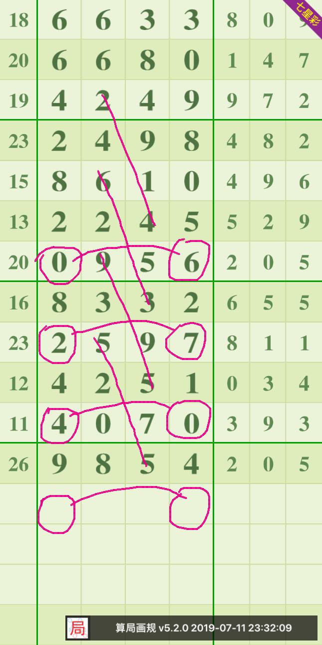09ECD7C4-BAA1-451B-BE66-374FE2933E42.png