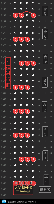 Screenshots20190712004549.png